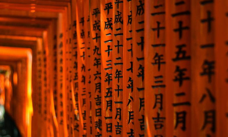 Top 5 chrámů v Kjótu