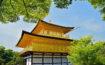 To nejlepší z Kjóta