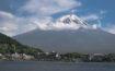 Posvátná hora Fudži